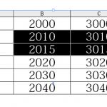 InDesign CS6_line_003