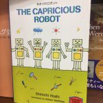 the capricious robot